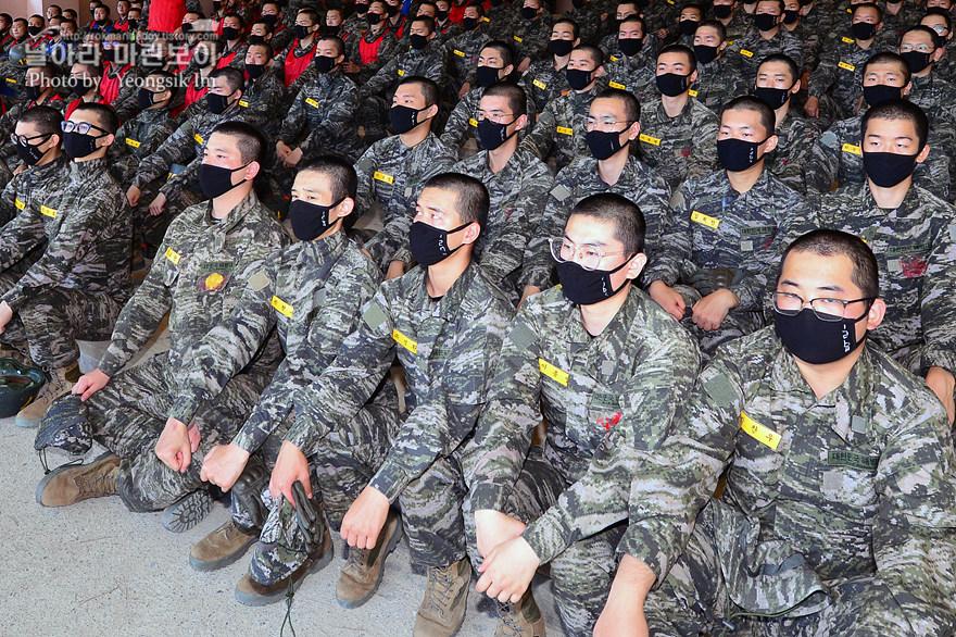 해병대 신병 1273기 1교육대 4주차 공중돌격훈련0_3434_6.jpg