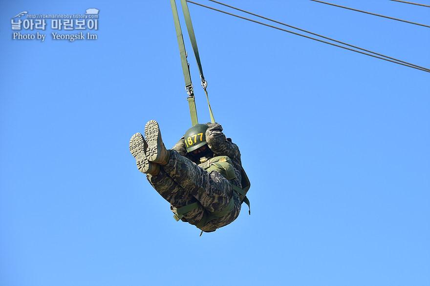 해병대 신병 1273기 1교육대 4주차 공중돌격훈련8_3245.jpg