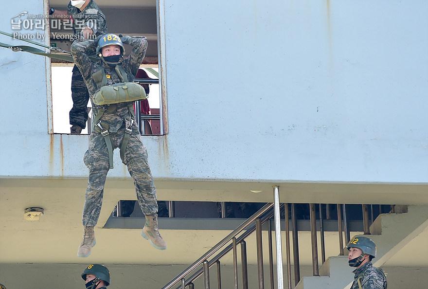 해병대 신병 1273기 1교육대 4주차 공중돌격훈련8_3212.jpg