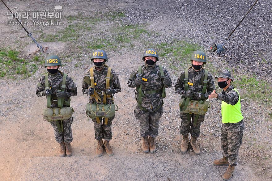 해병대 신병 1273기 1교육대 4주차 공중돌격훈련8_3563.jpg