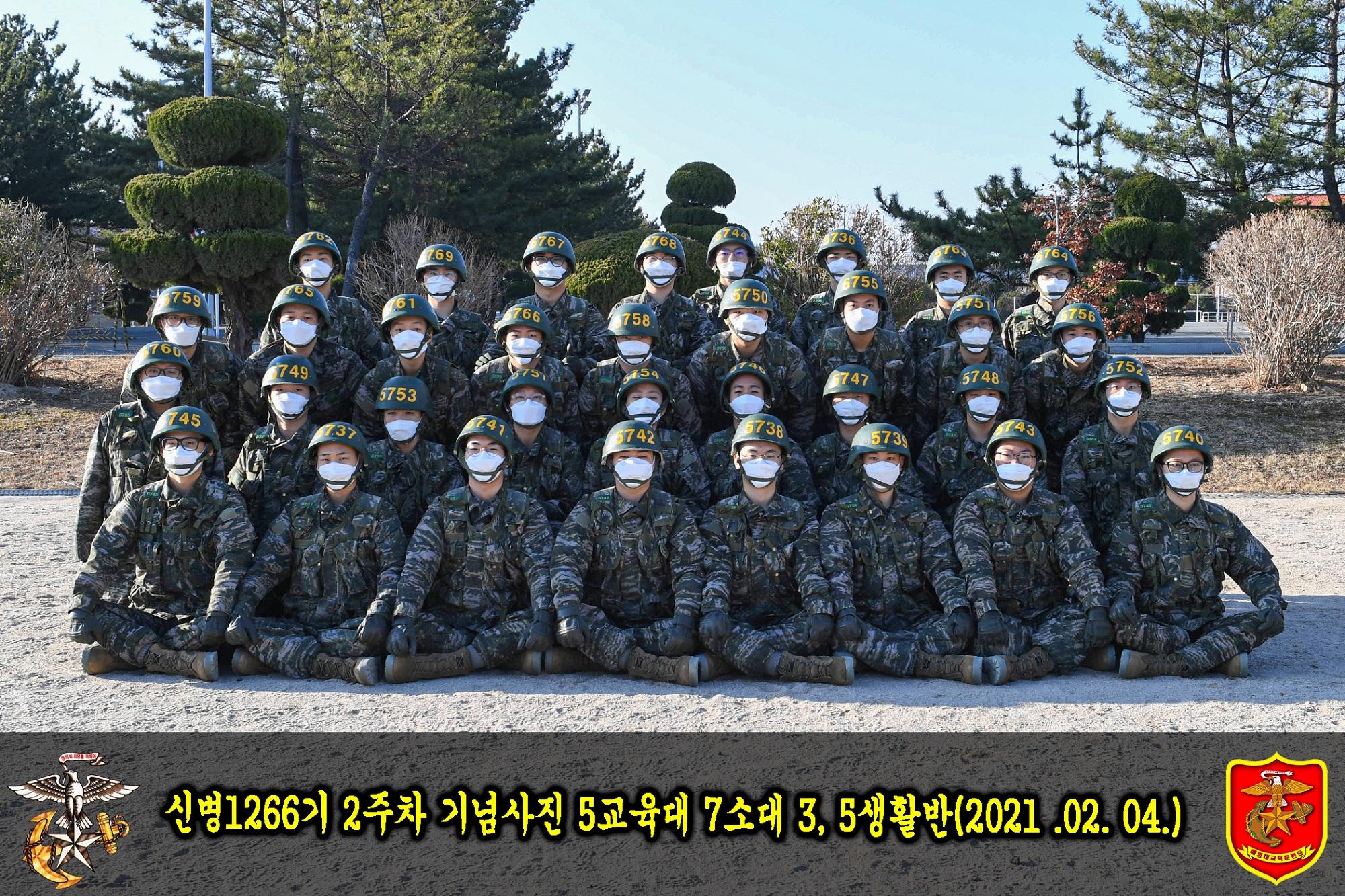 해병대 신병 1266기 5교육대 3주차 생활반 사진 12.jpg