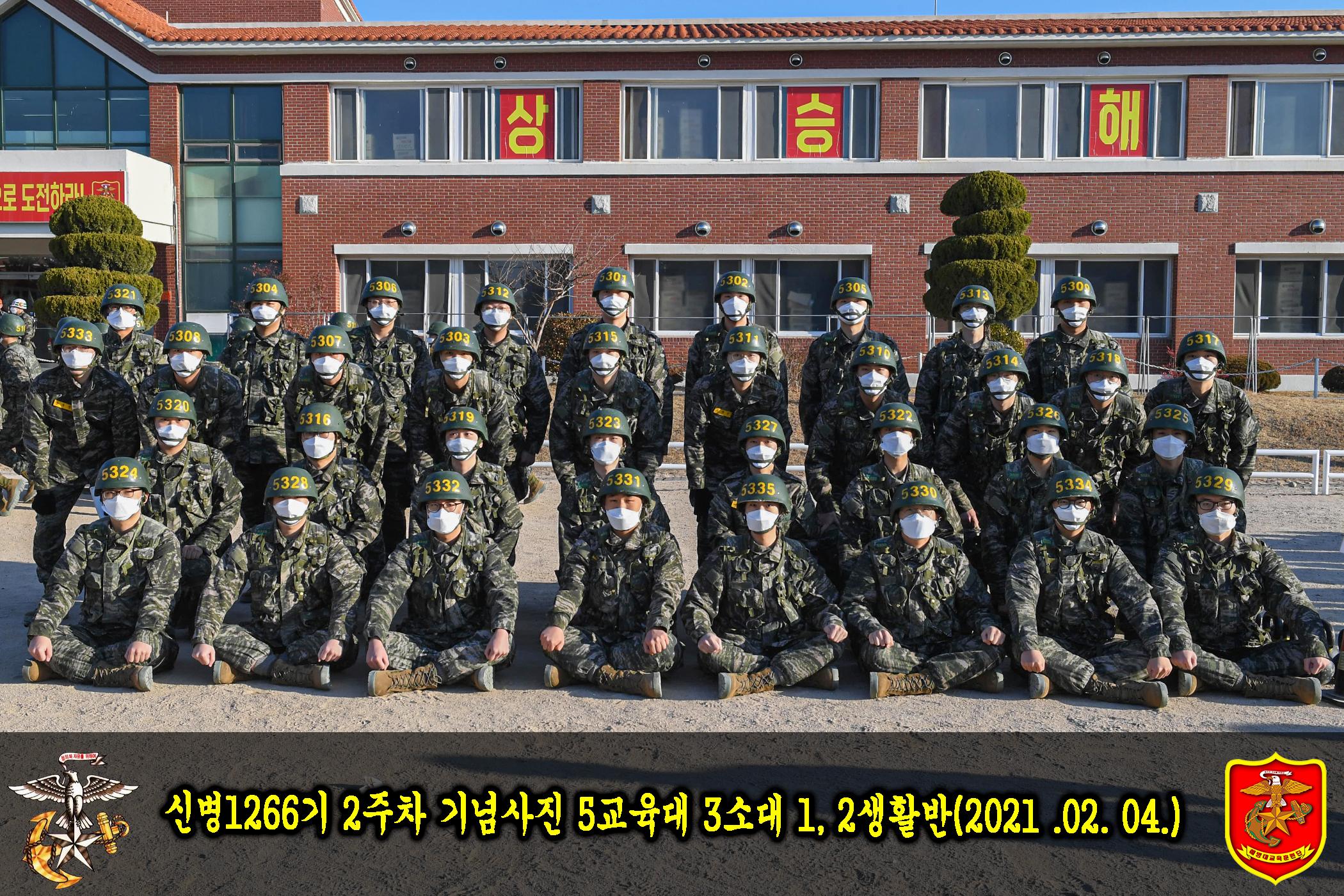 해병대 신병 1266기 5교육대 3주차 생활반 사진 5.jpg