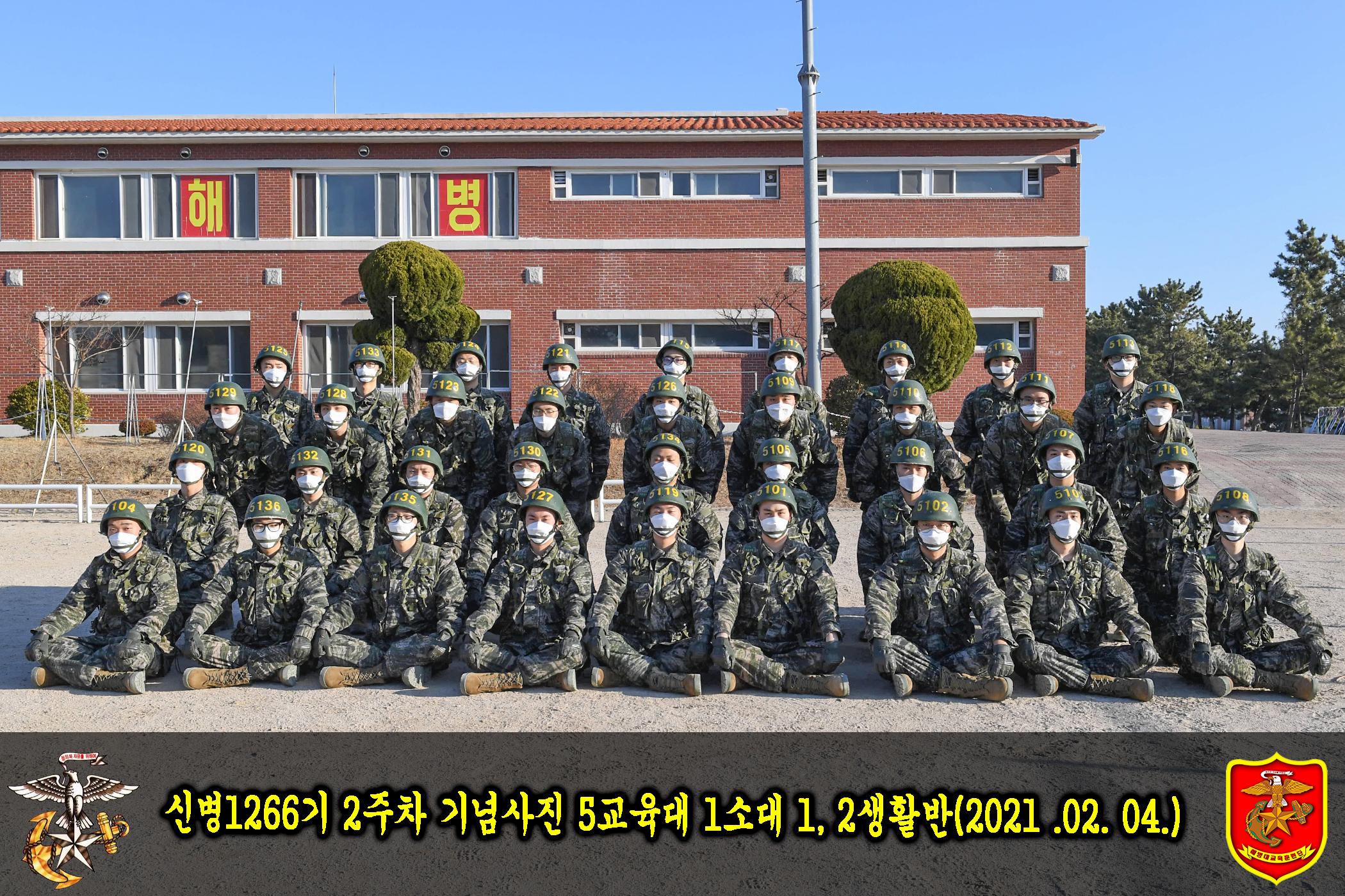 해병대 신병 1266기 5교육대 3주차 생활반 사진 1.jpg