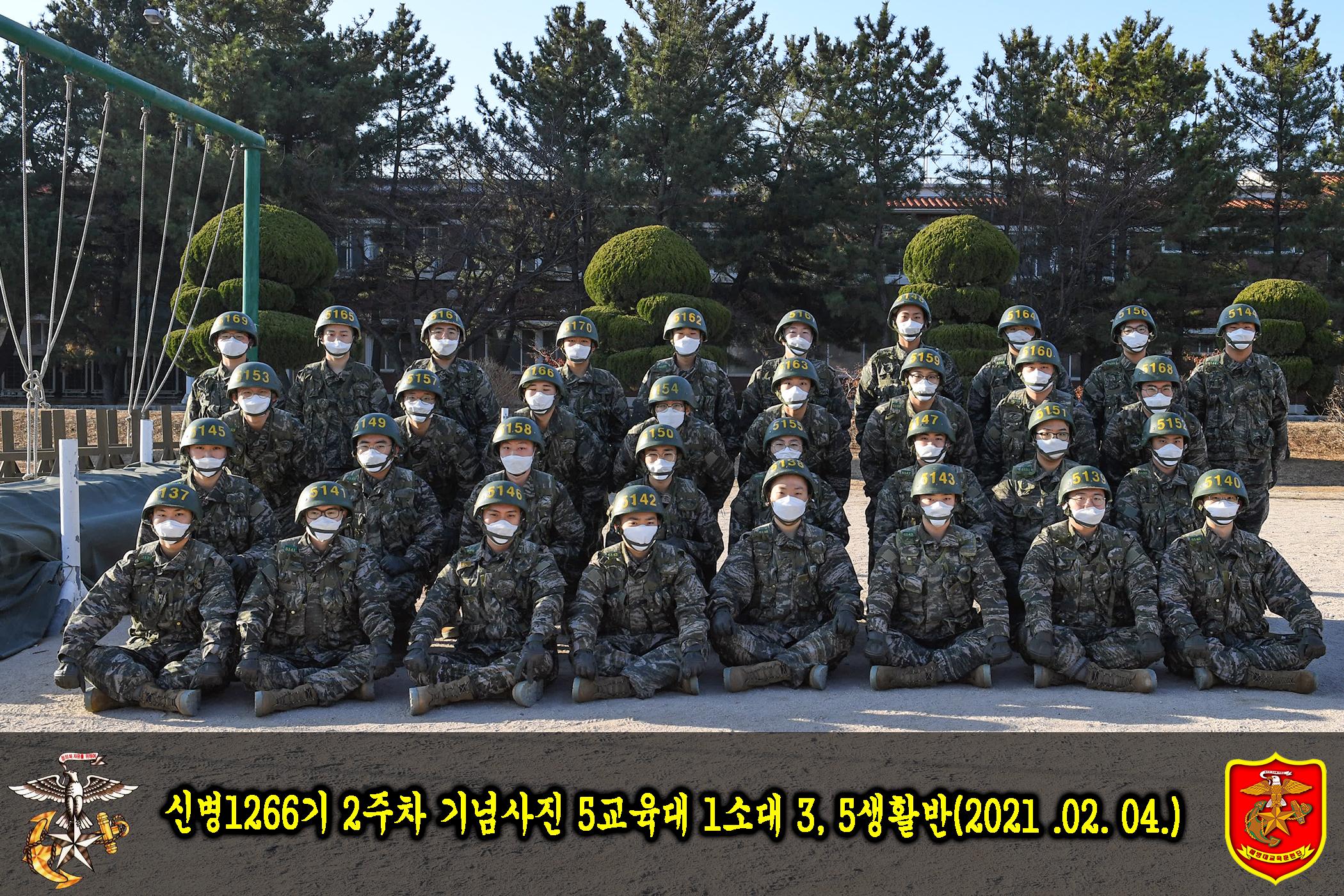 해병대 신병 1266기 5교육대 3주차 생활반 사진 2.jpg
