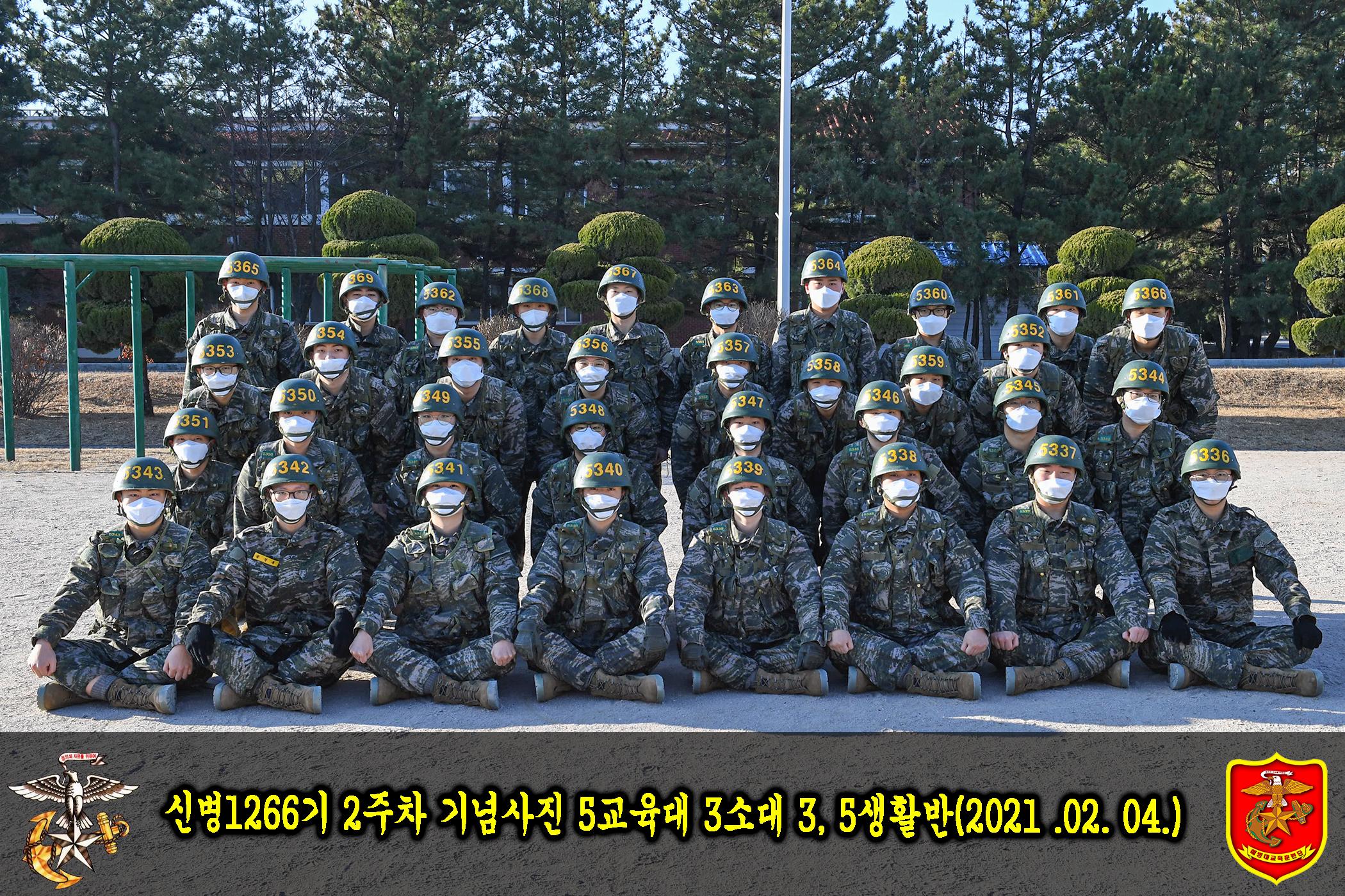 해병대 신병 1266기 5교육대 3주차 생활반 사진 6.jpg