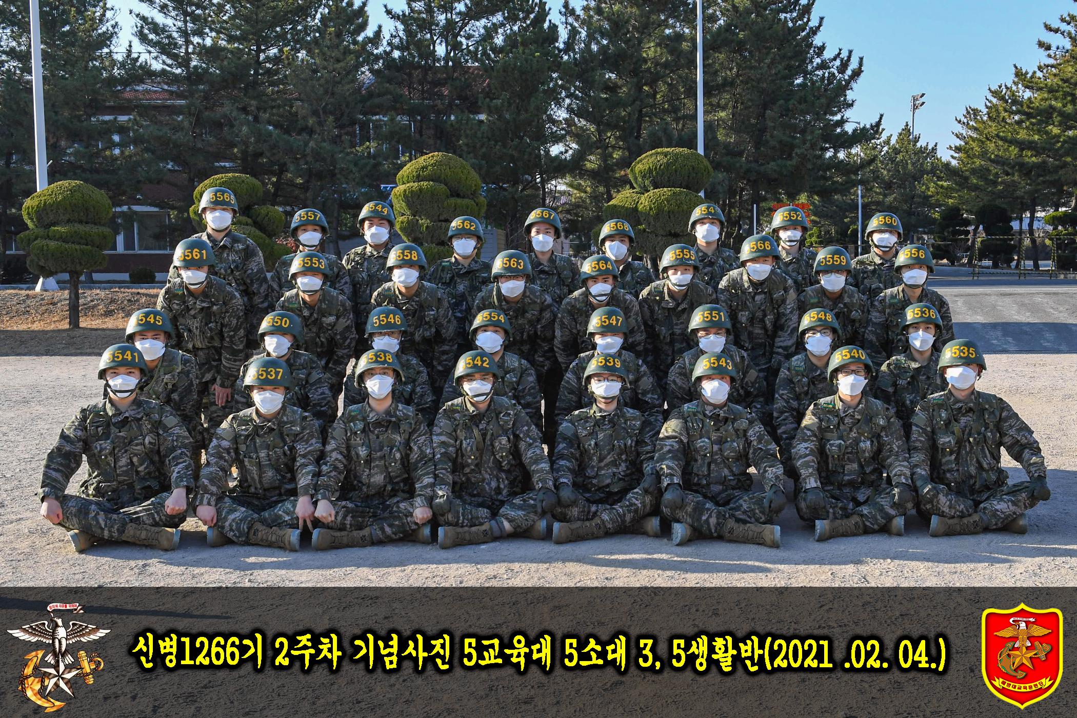 해병대 신병 1266기 5교육대 3주차 생활반 사진 8.jpg