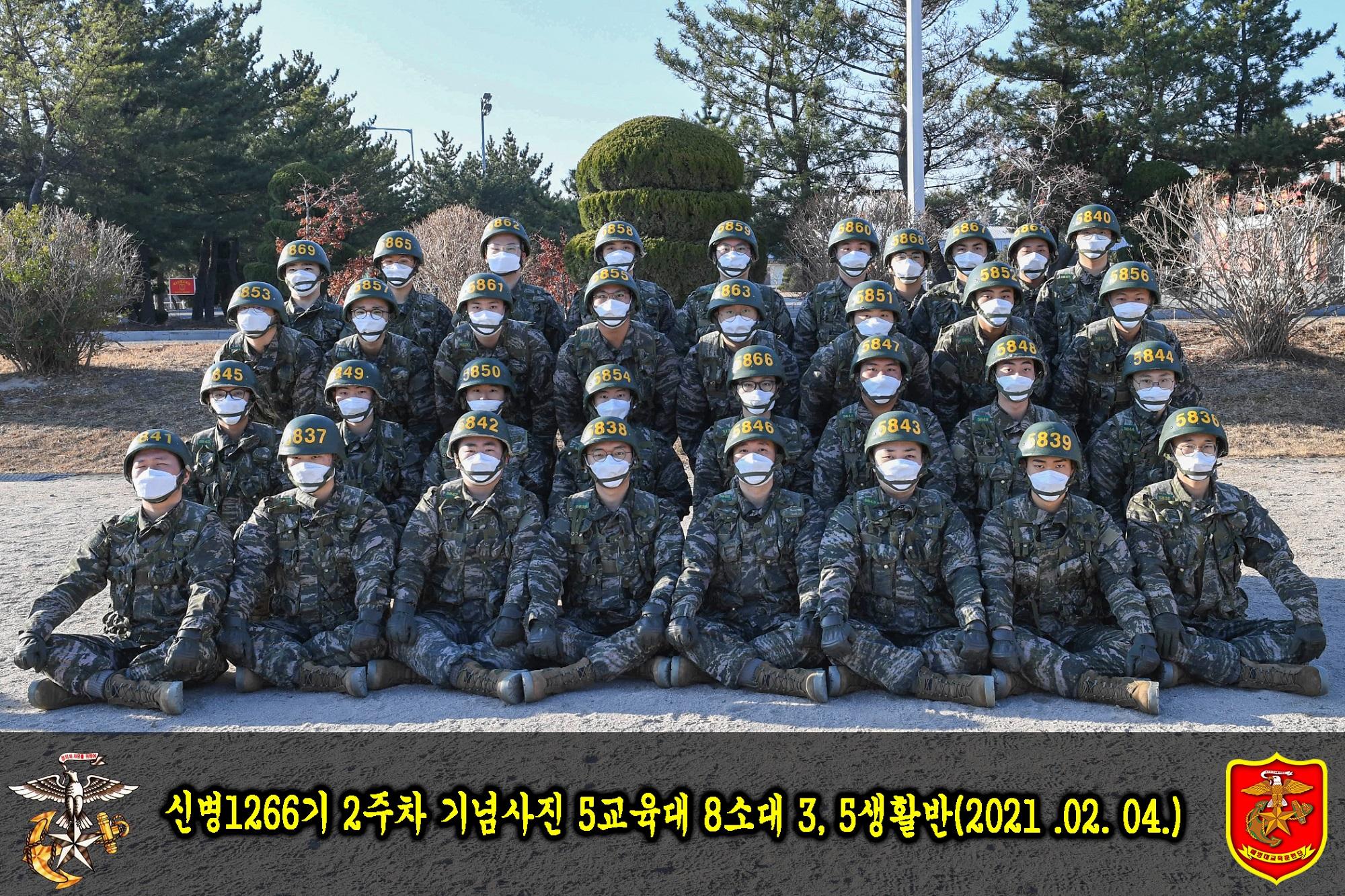 해병대 신병 1266기 5교육대 3주차 생활반 사진 14.jpg