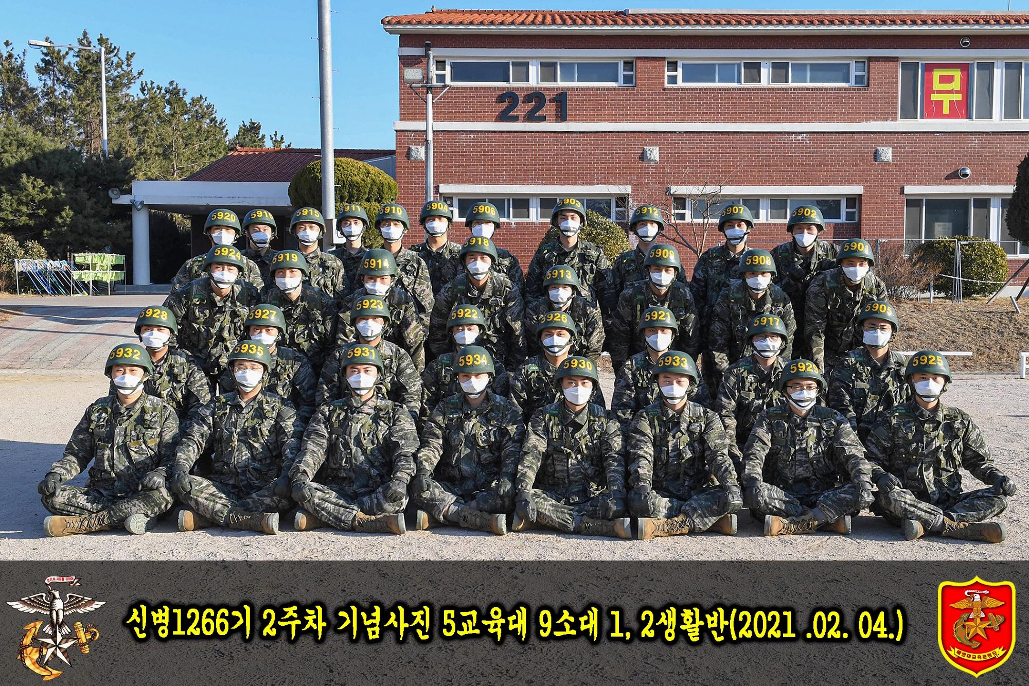 해병대 신병 1266기 5교육대 3주차 생활반 사진 15.jpg