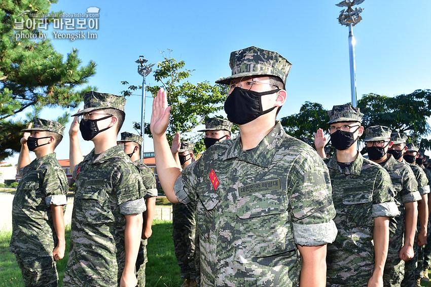 신병 1271기 1교육대 극기주 훈련_빨간명찰_8135.jpg