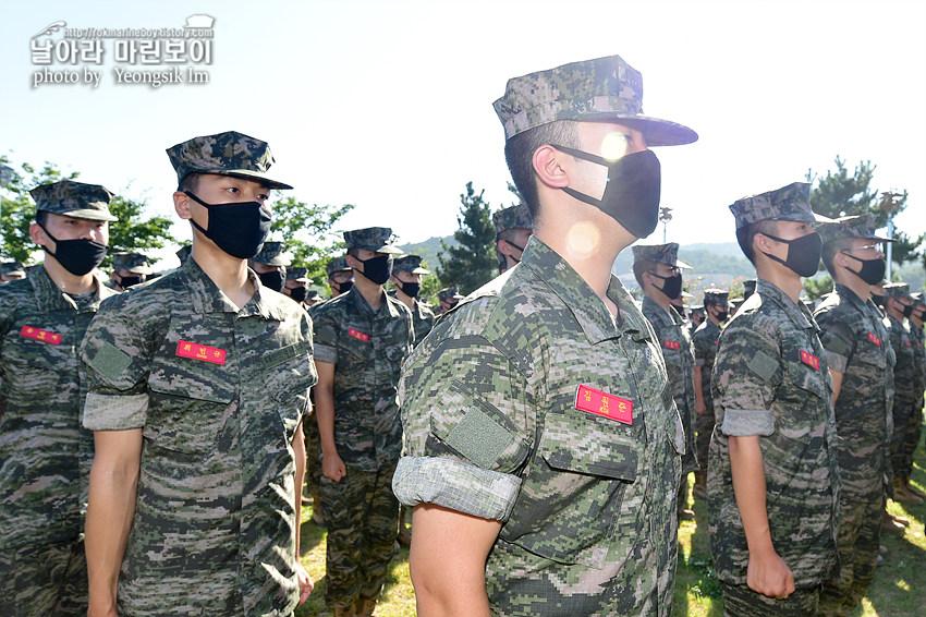 신병 1271기 2교육대 극기주 훈련_빨간명찰_8227.jpg