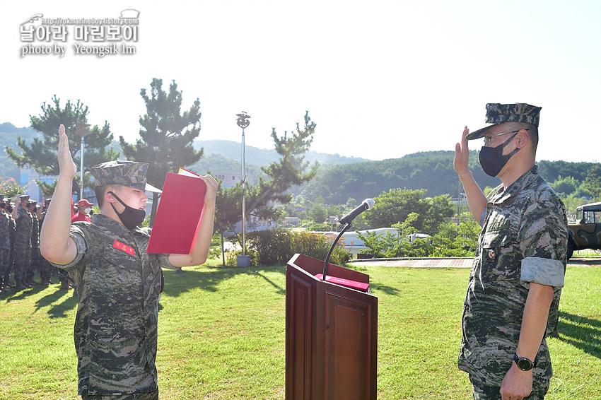 신병 1271기 2교육대 극기주 훈련_빨간명찰_8226.jpg