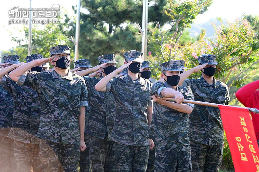 신병 1271기 2교육대 극기주 훈련_빨간명찰_0778.jpg