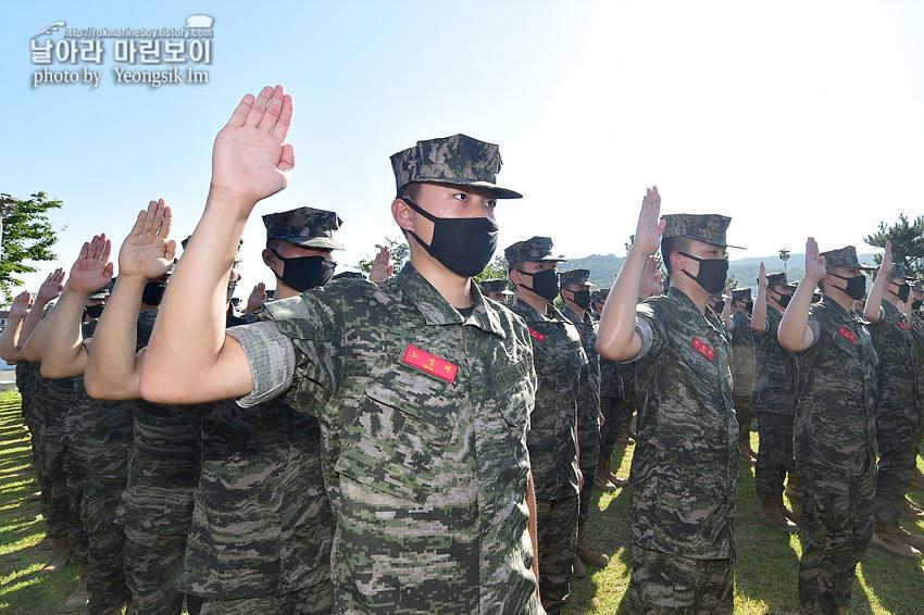 신병 1271기 2교육대 극기주 훈련_빨간명찰_8221.jpg