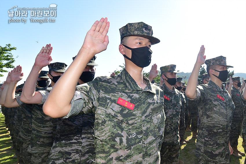 신병 1271기 2교육대 극기주 훈련_빨간명찰_8222.jpg