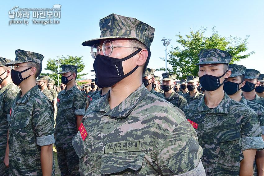신병 1271기 1교육대 극기주 훈련_빨간명찰_8117.jpg