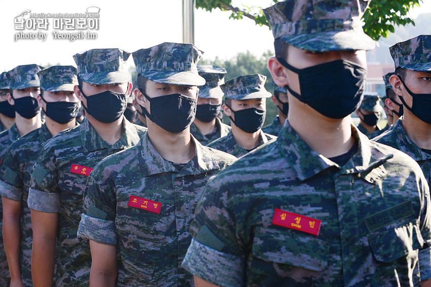 신병 1271기 1교육대 극기주 훈련_빨간명찰_8149.jpg
