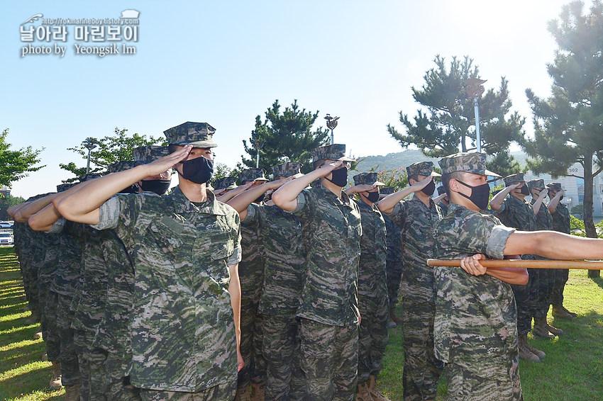 신병 1271기 2교육대 극기주 훈련_빨간명찰_0701.jpg