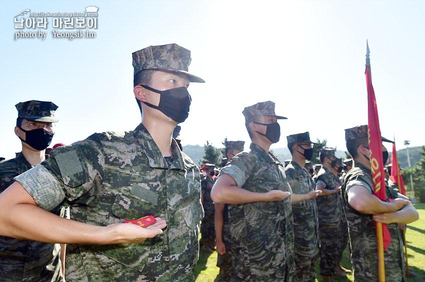 신병 1271기 2교육대 극기주 훈련_빨간명찰_8184.jpg
