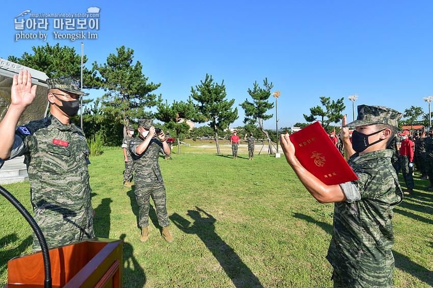 신병 1271기 1교육대 극기주 훈련_빨간명찰_8126.jpg