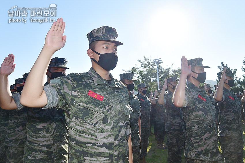 신병 1271기 1교육대 극기주 훈련_빨간명찰_8130.jpg