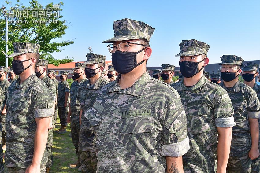 신병 1271기 2교육대 극기주 훈련_빨간명찰_0710.jpg