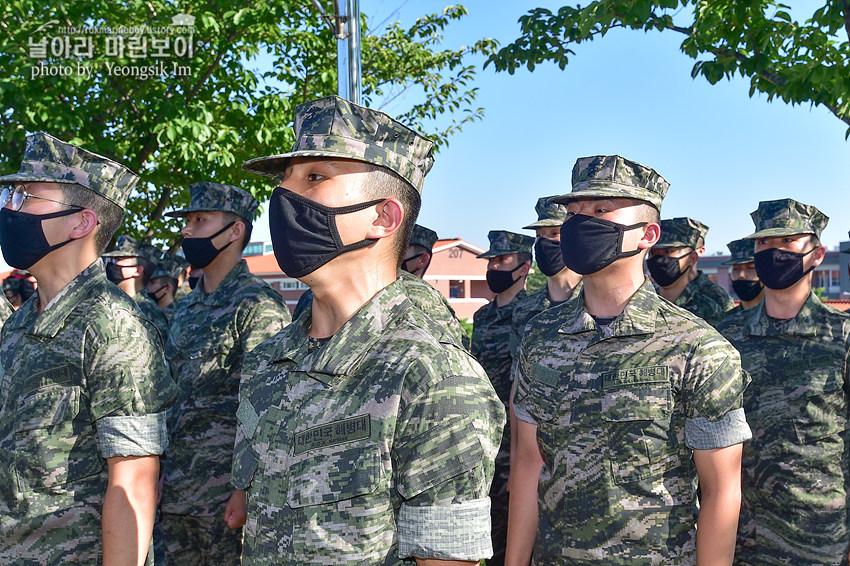 신병 1271기 2교육대 극기주 훈련_빨간명찰_0708.jpg