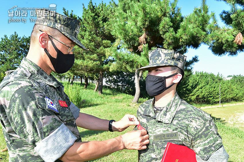신병 1271기 2교육대 극기주 훈련_빨간명찰_8176.jpg
