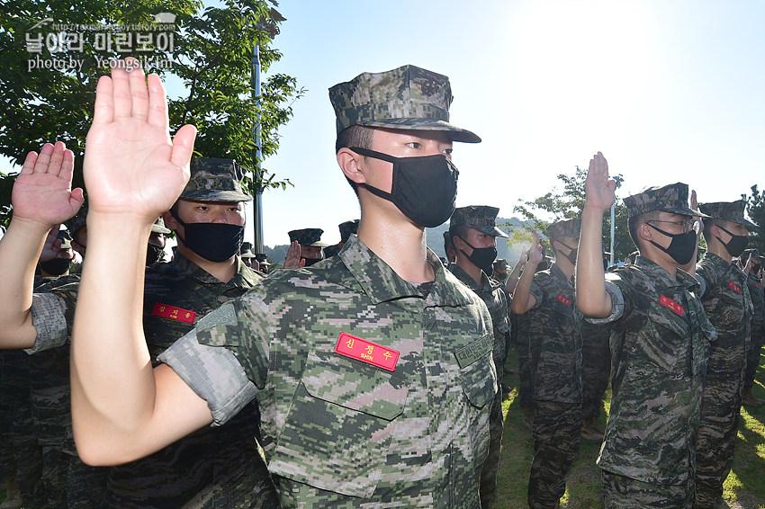 신병 1271기 1교육대 극기주 훈련_빨간명찰_8134.jpg