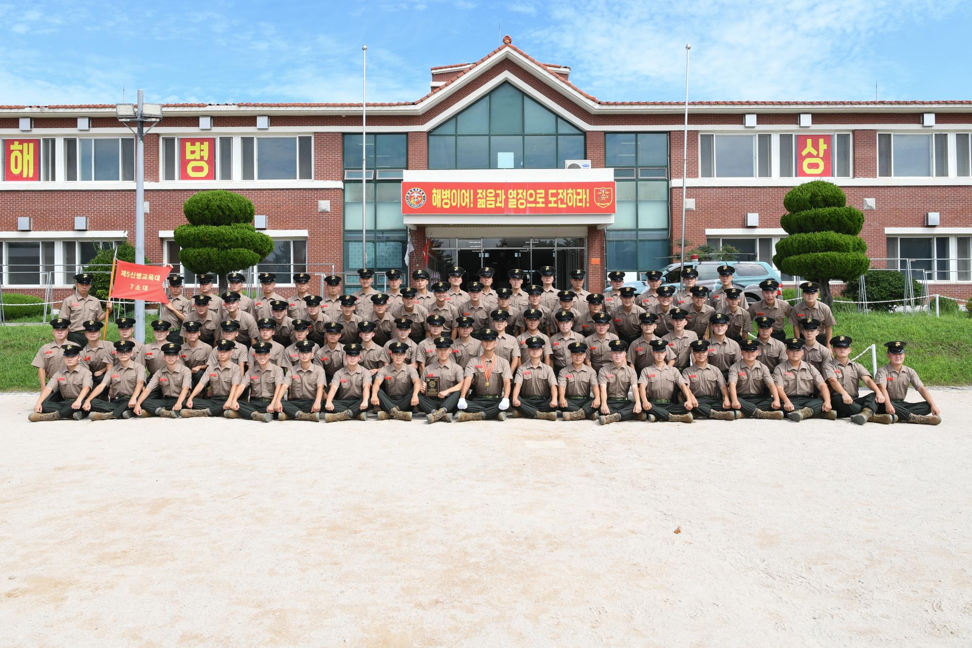 신병 1272기 5교육대 수료식 단체 사진 7.jpg