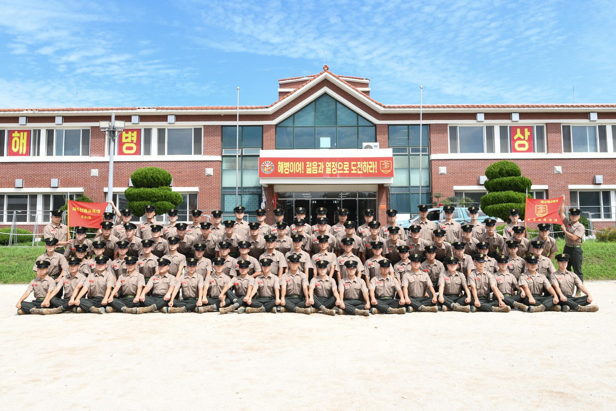 신병 1272기 5교육대 수료식 단체 사진 6.jpg