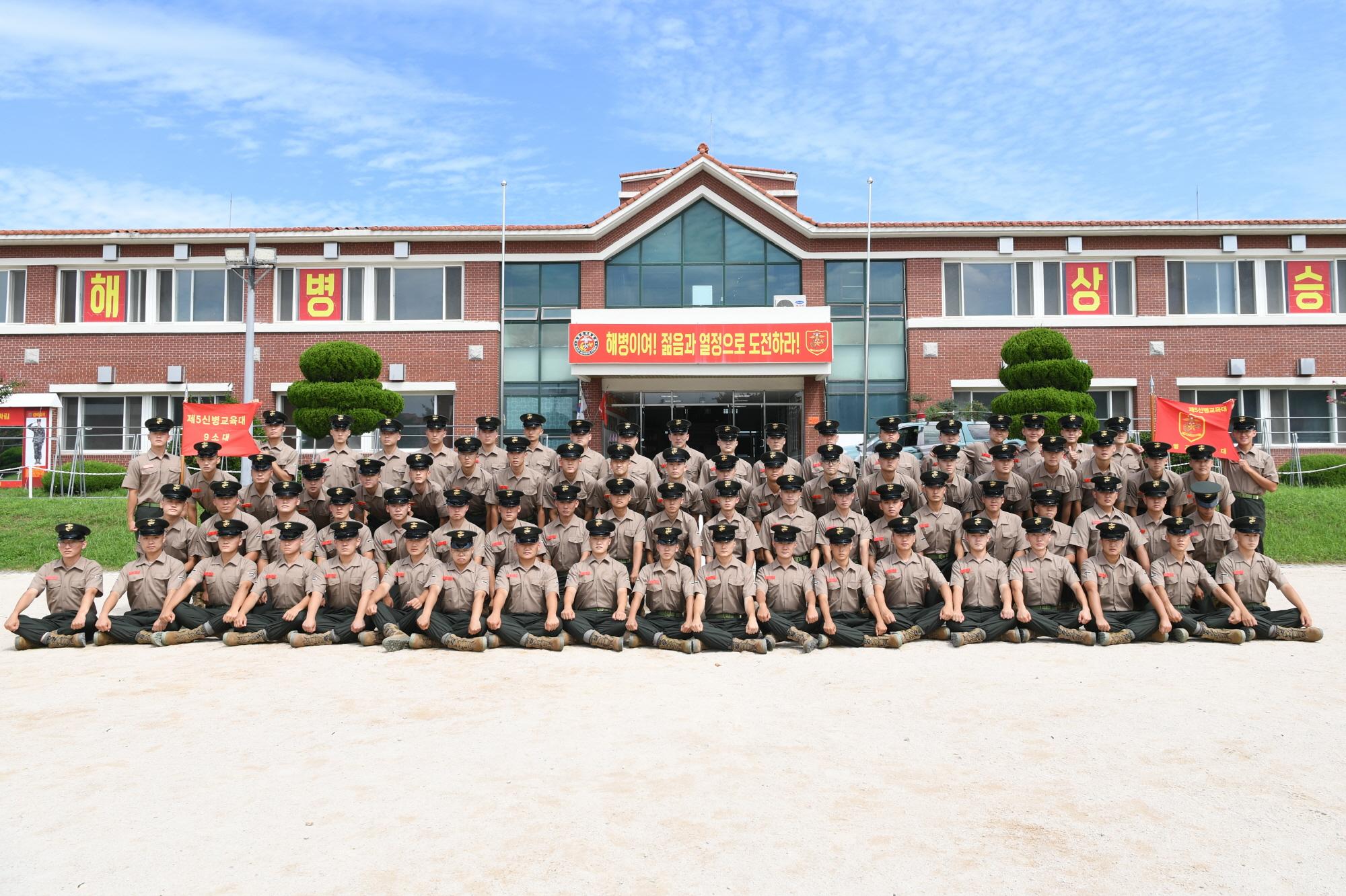 신병 1272기 5교육대 수료식 단체 사진 9.jpg