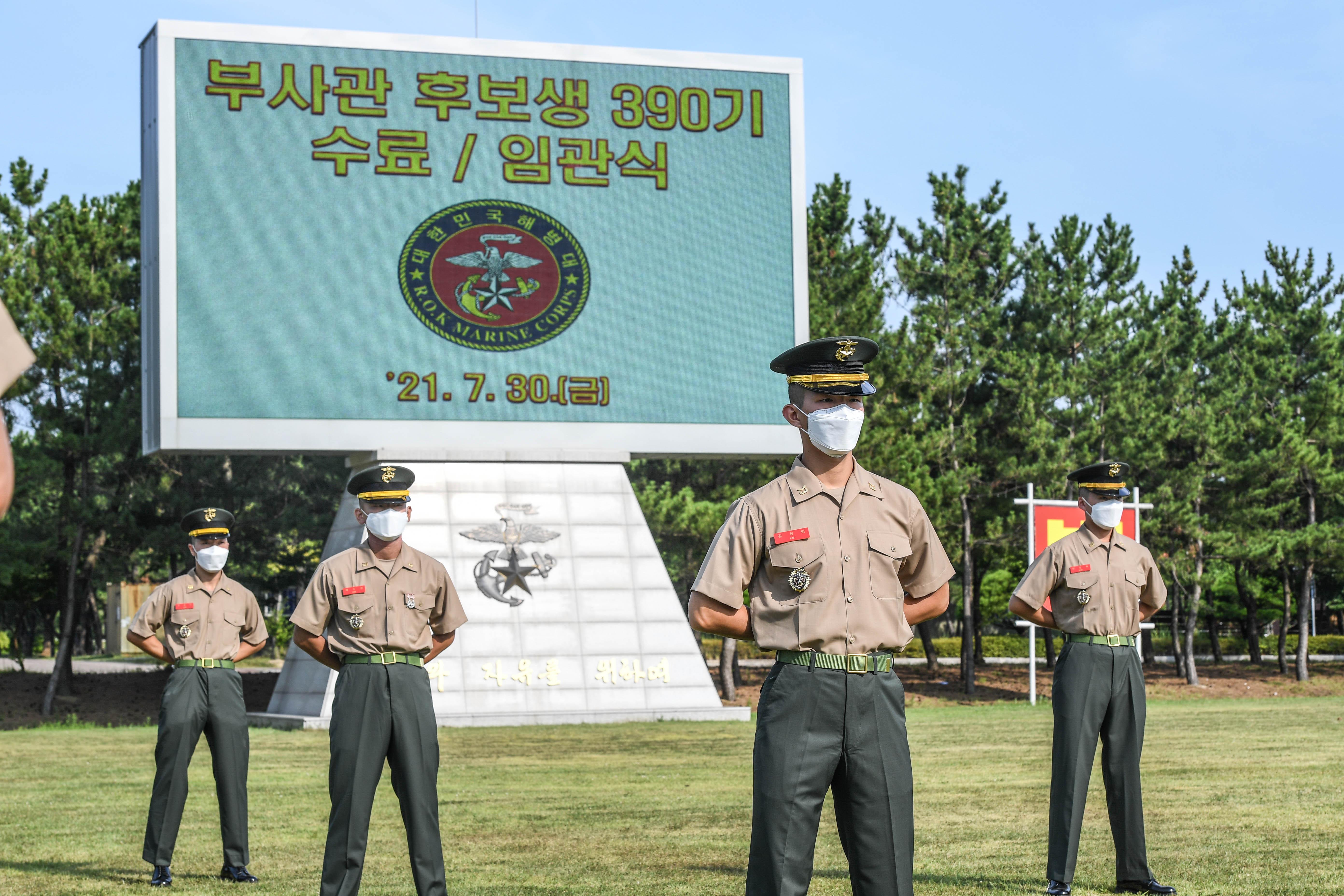 해병대부사관 390기 임관 3.jpg