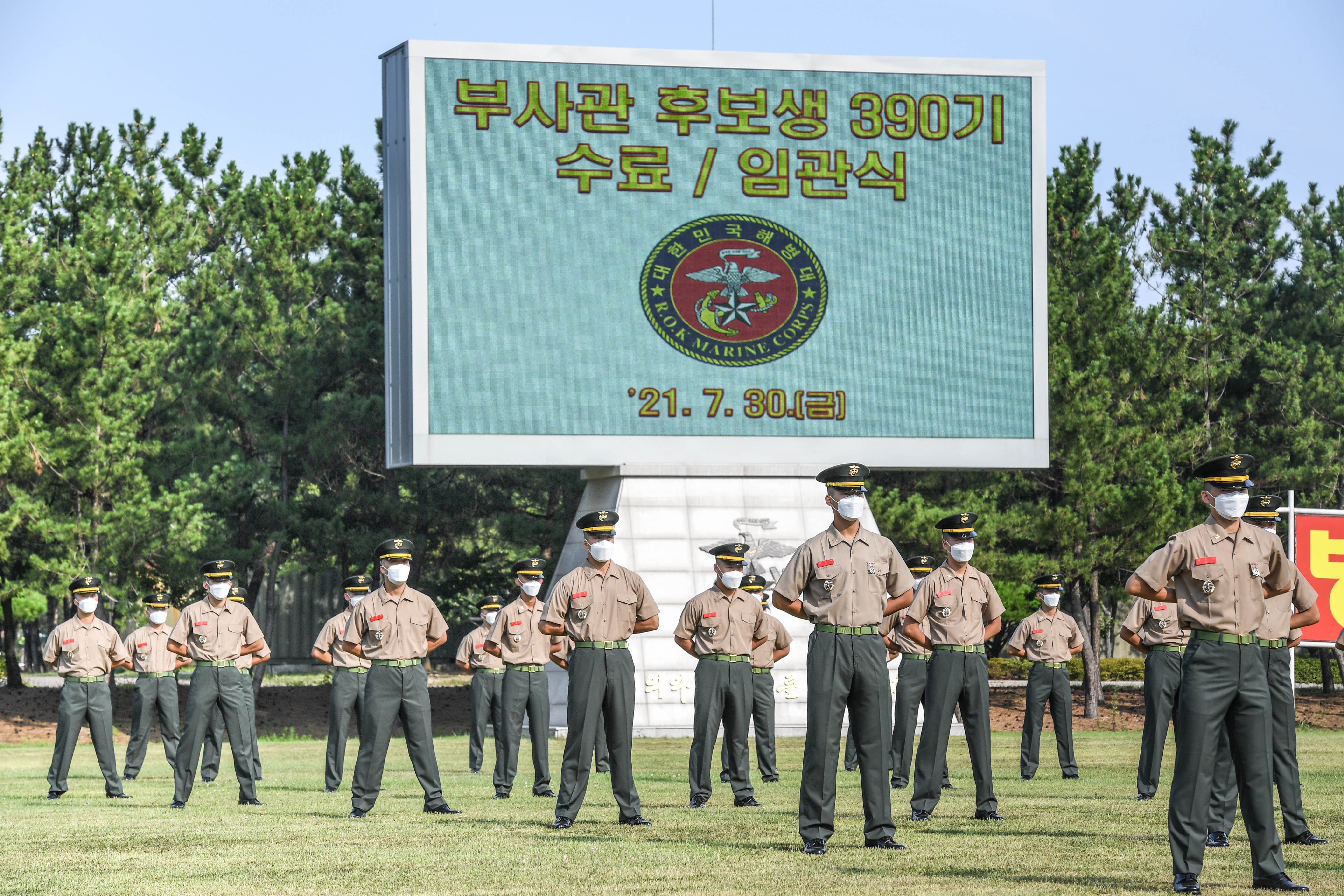 해병대부사관 390기 임관 2.jpg