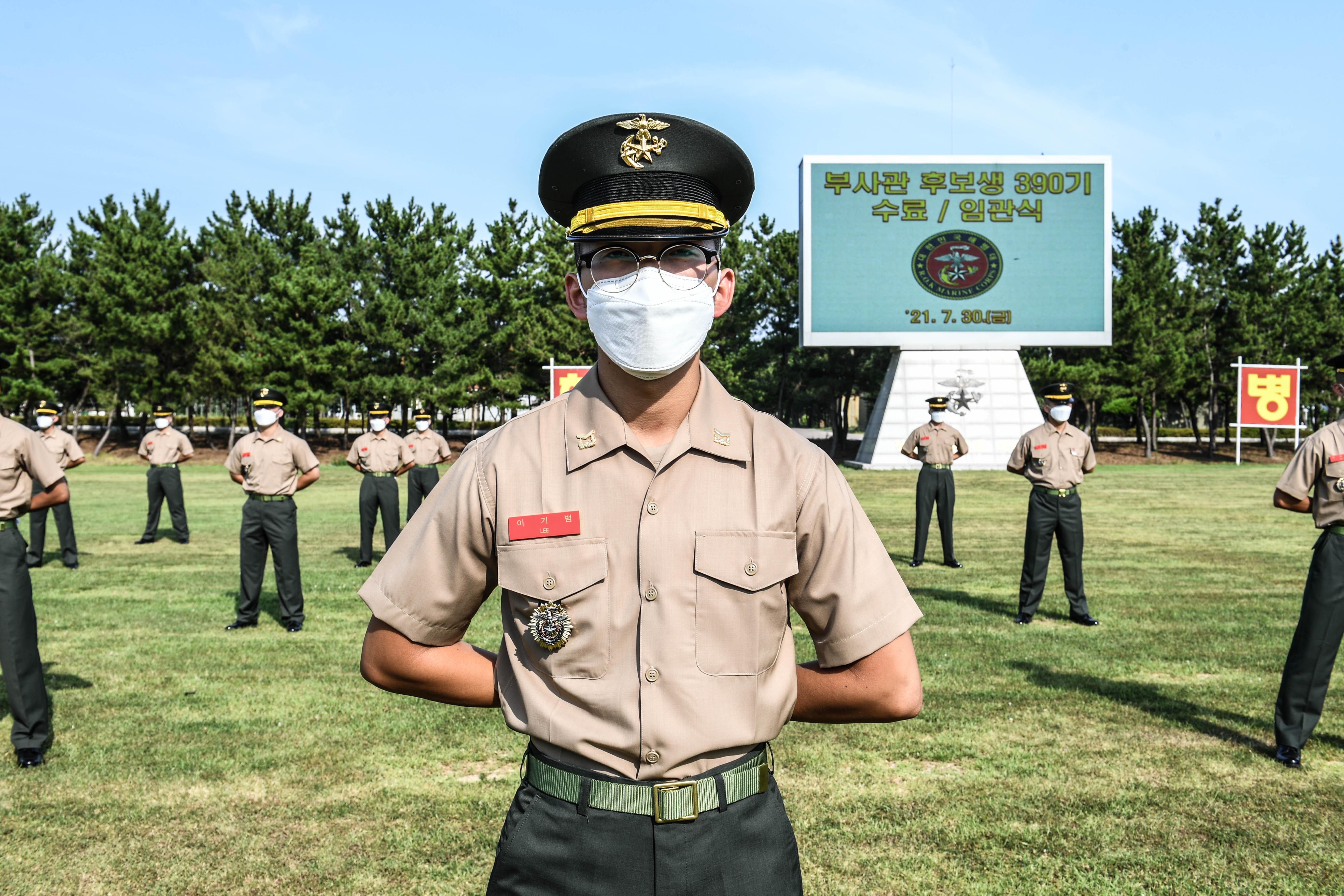 해병대부사관 390기 임관 7.jpg