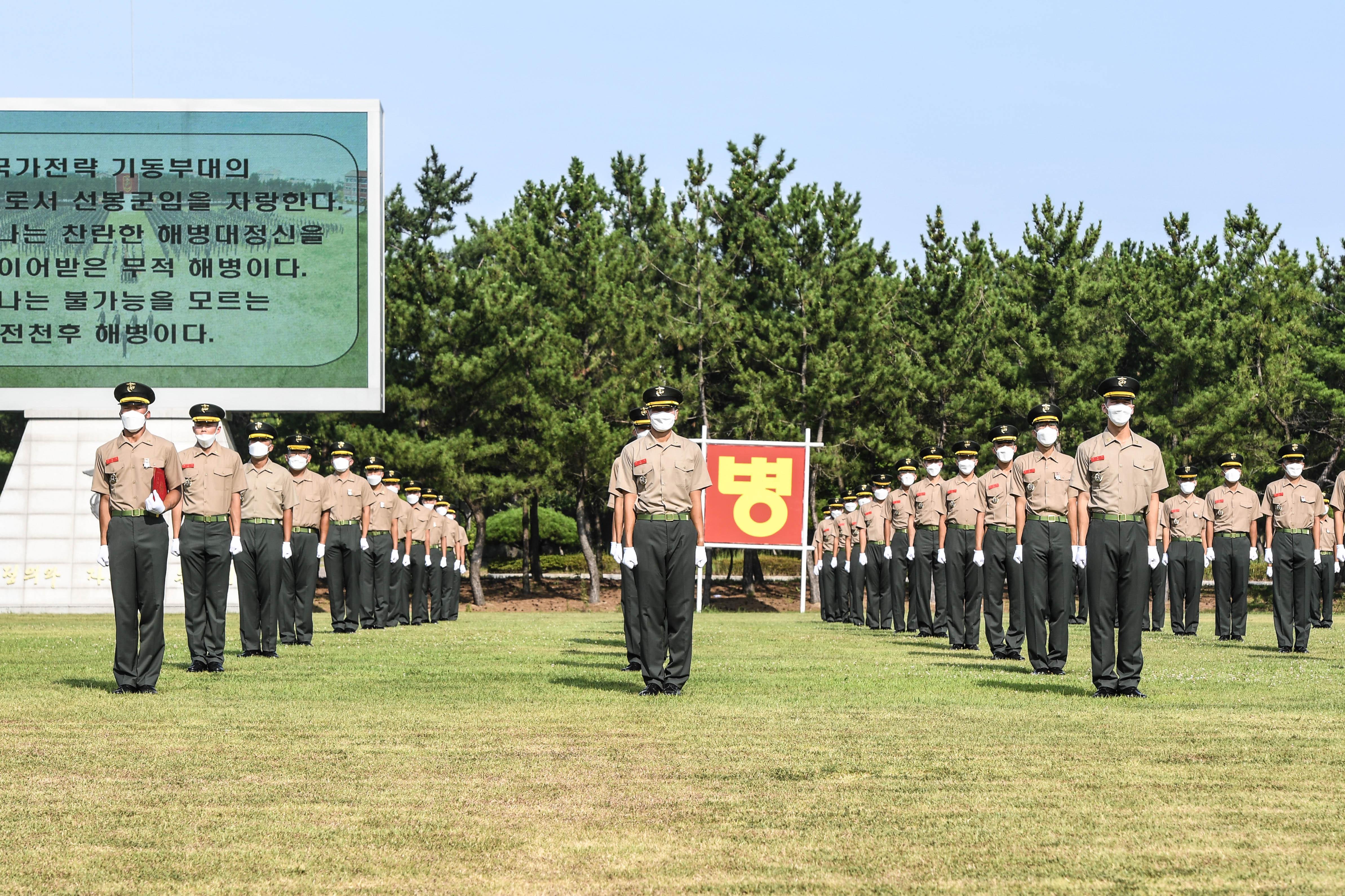 해병대부사관 390기 임관 42.jpg