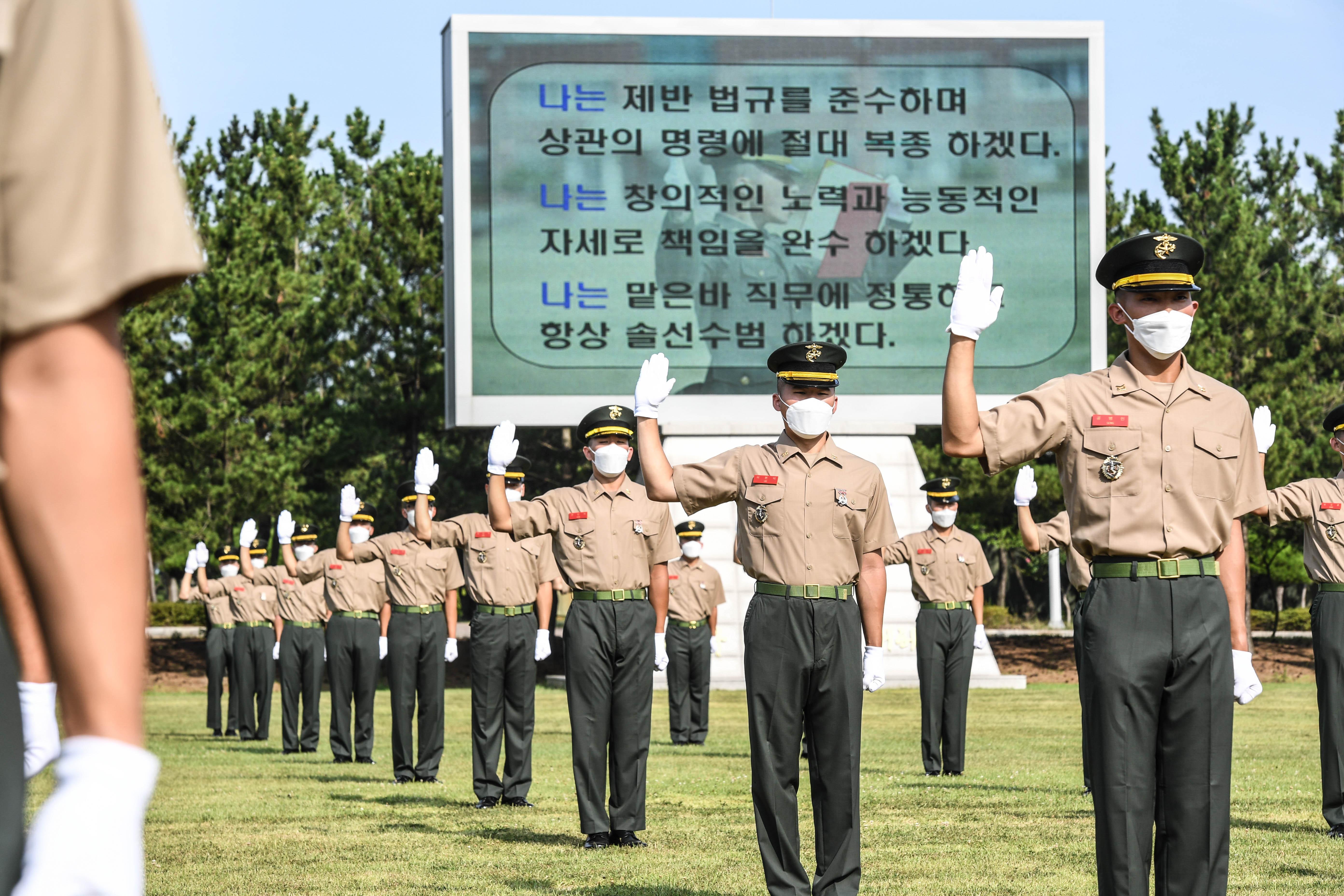 해병대부사관 390기 임관 24.jpg