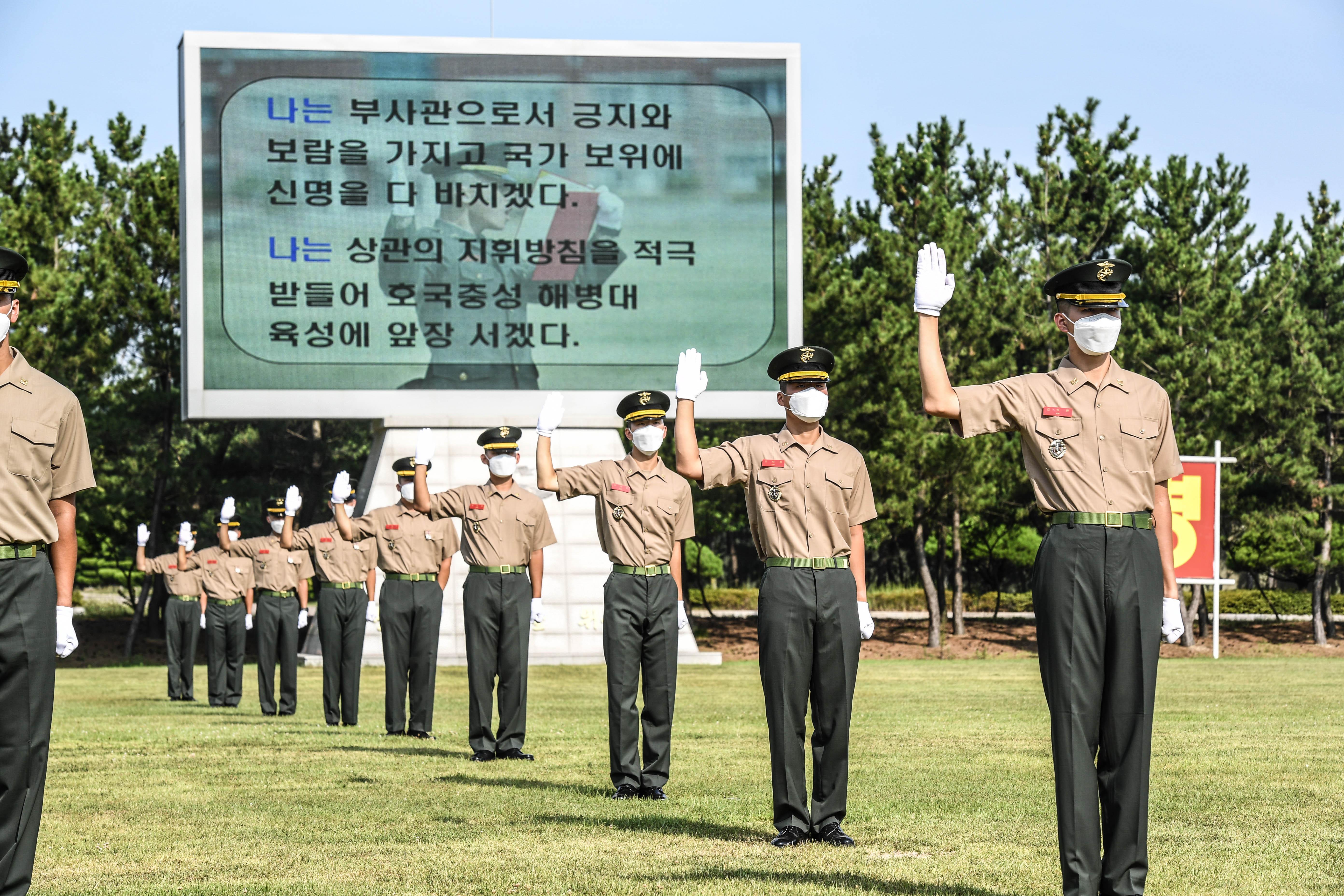 해병대부사관 390기 임관 23.jpg