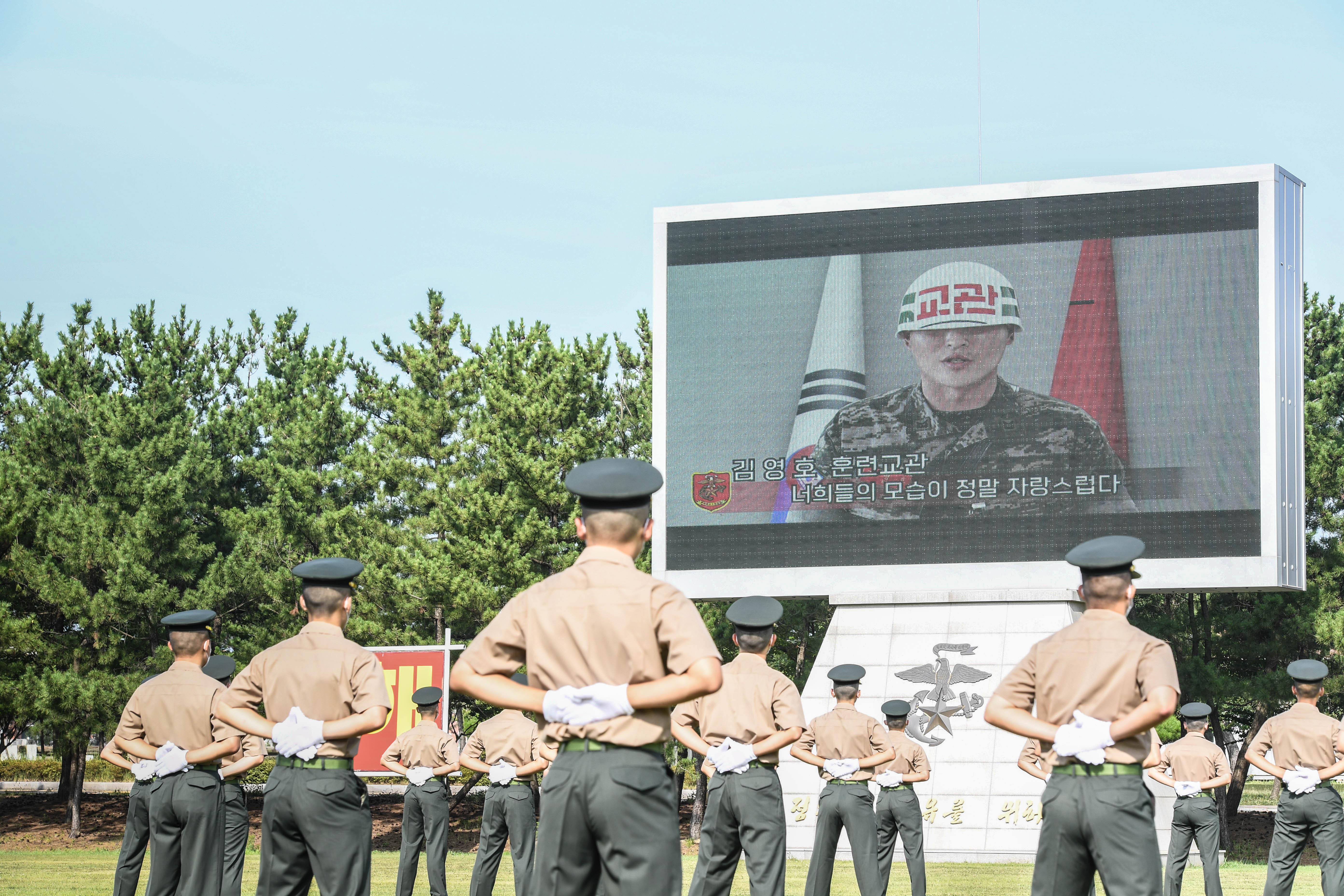 해병대부사관 390기 임관 27.jpg