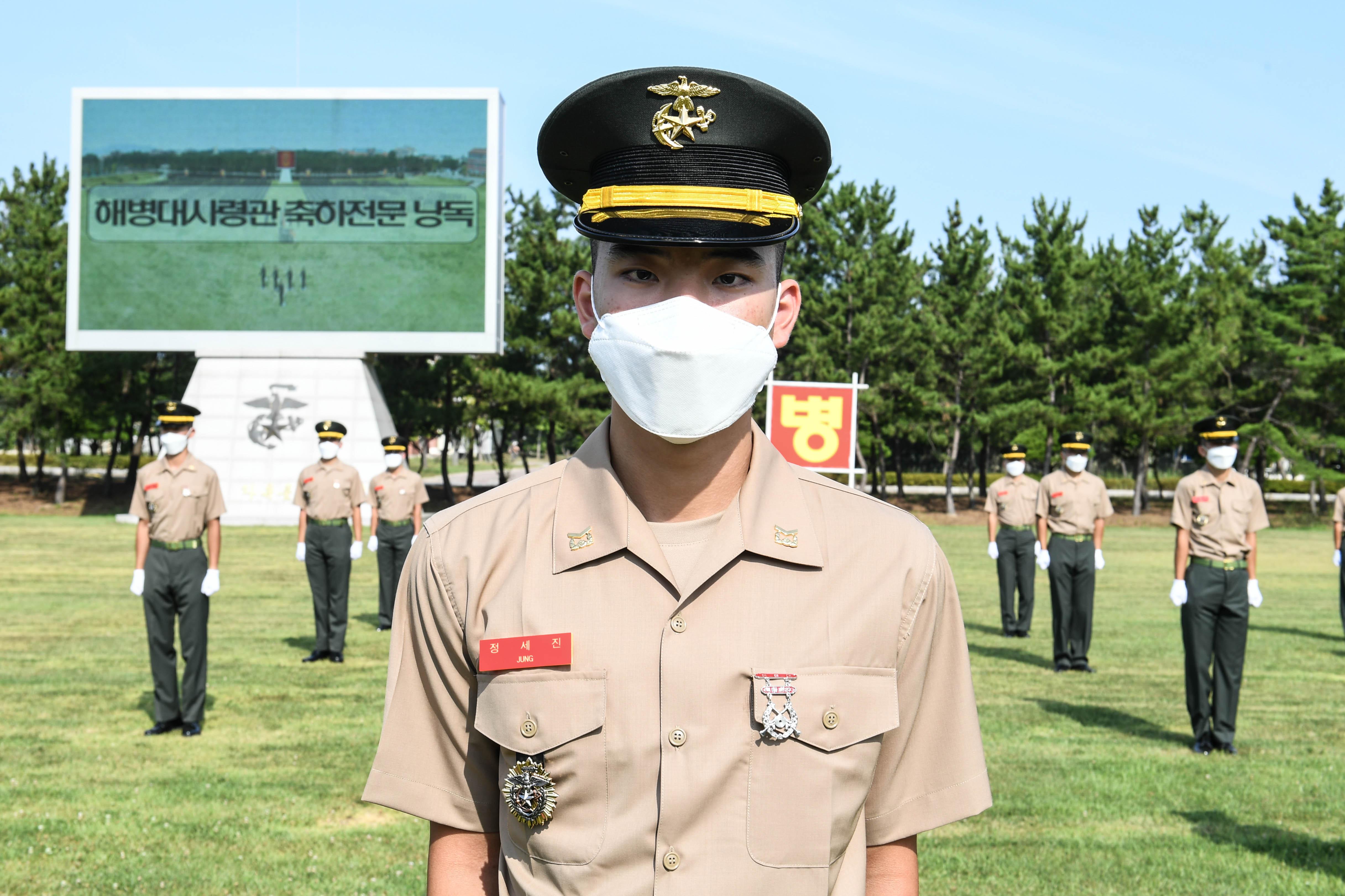 해병대부사관 390기 임관 44.jpg
