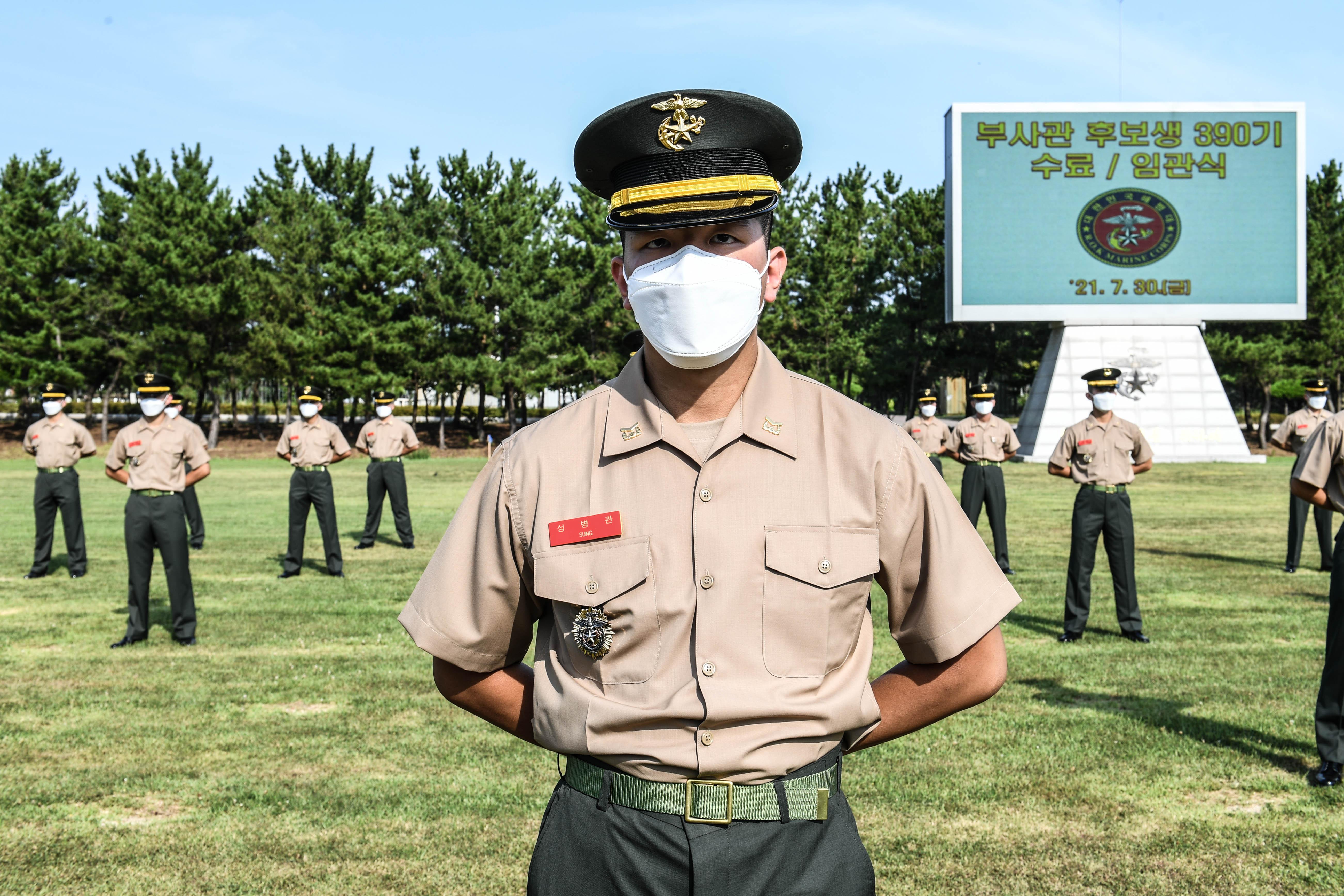 해병대부사관 390기 임관 8.jpg