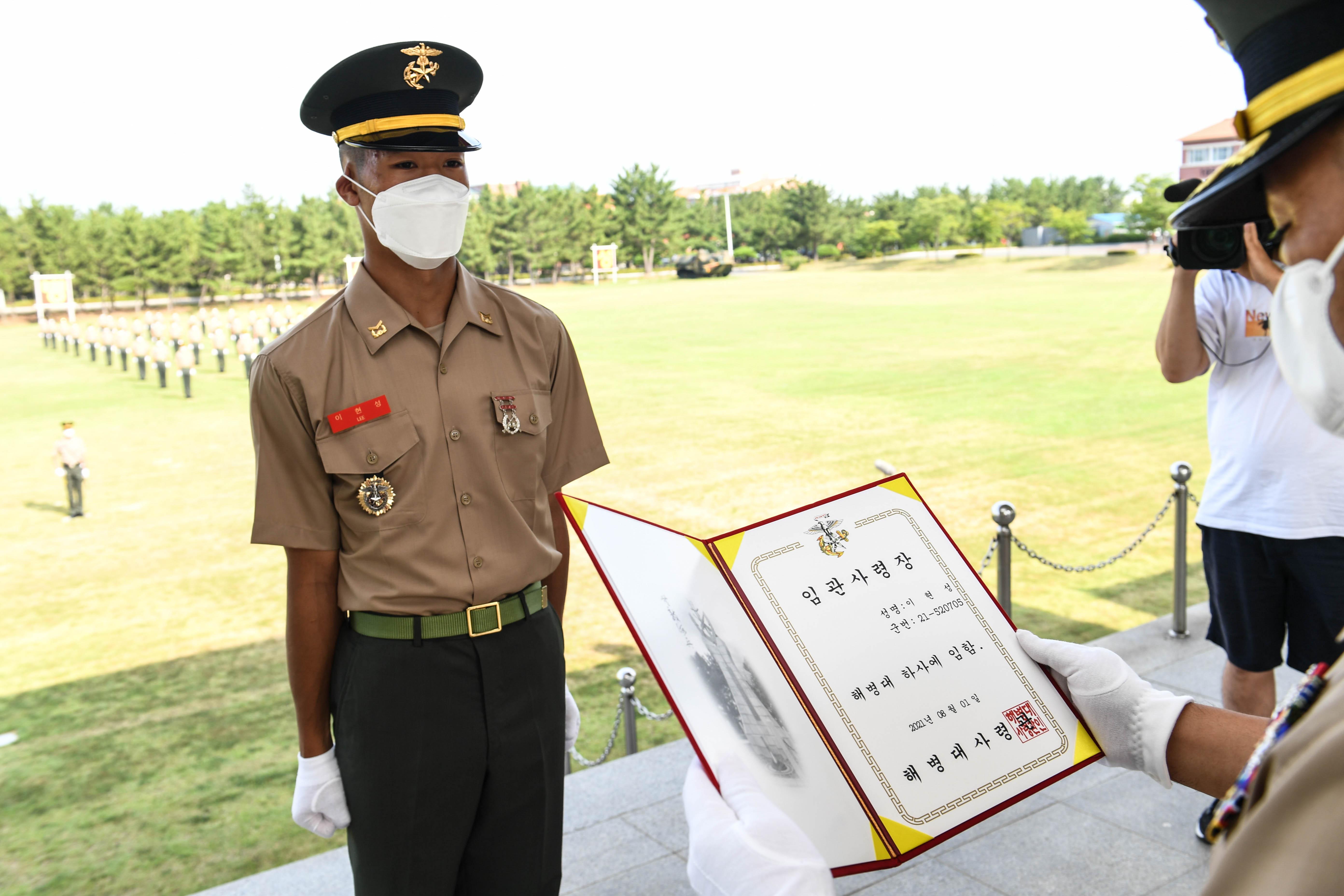 해병대부사관 390기 임관 11.jpg