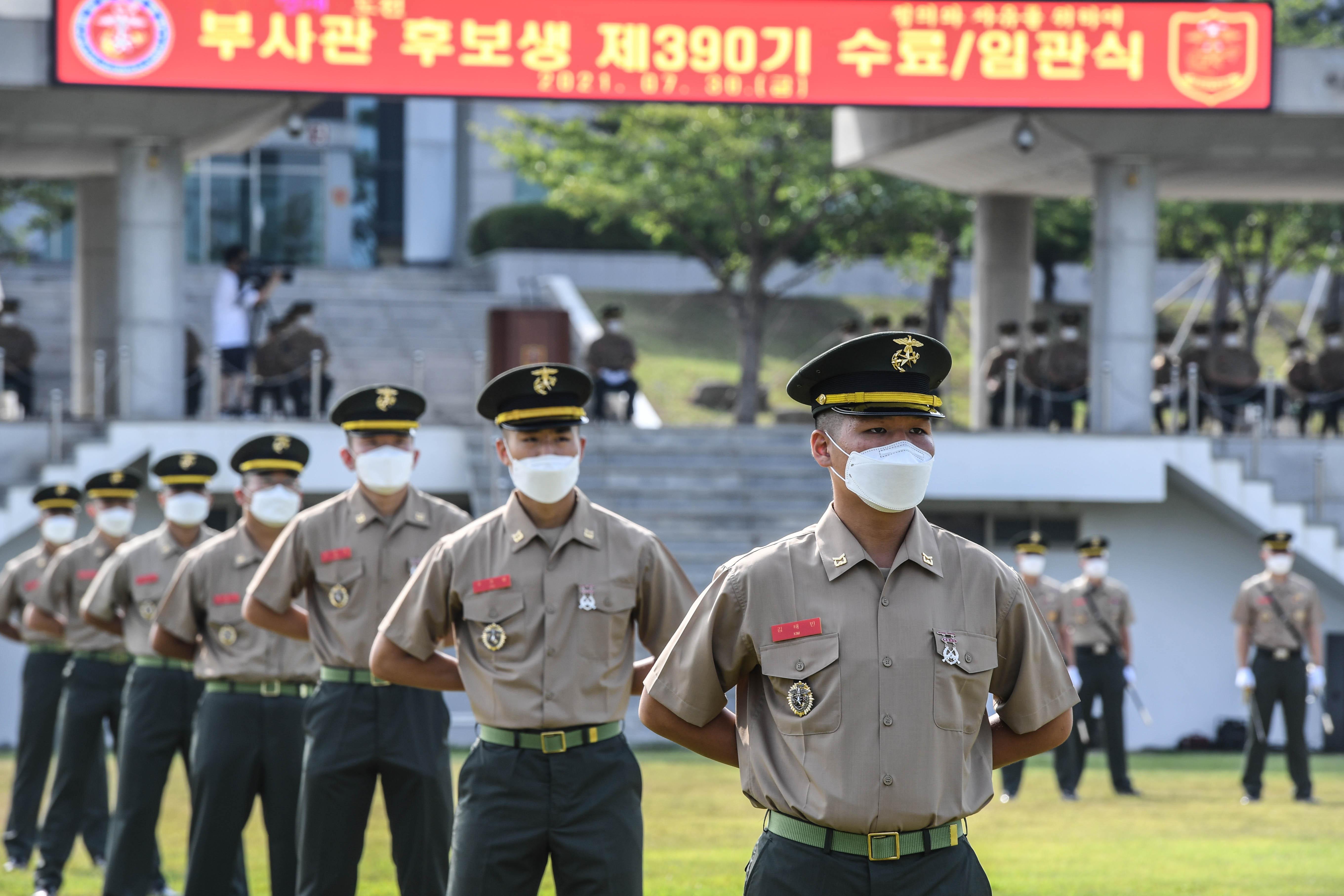 해병대부사관 390기 임관 32.jpg