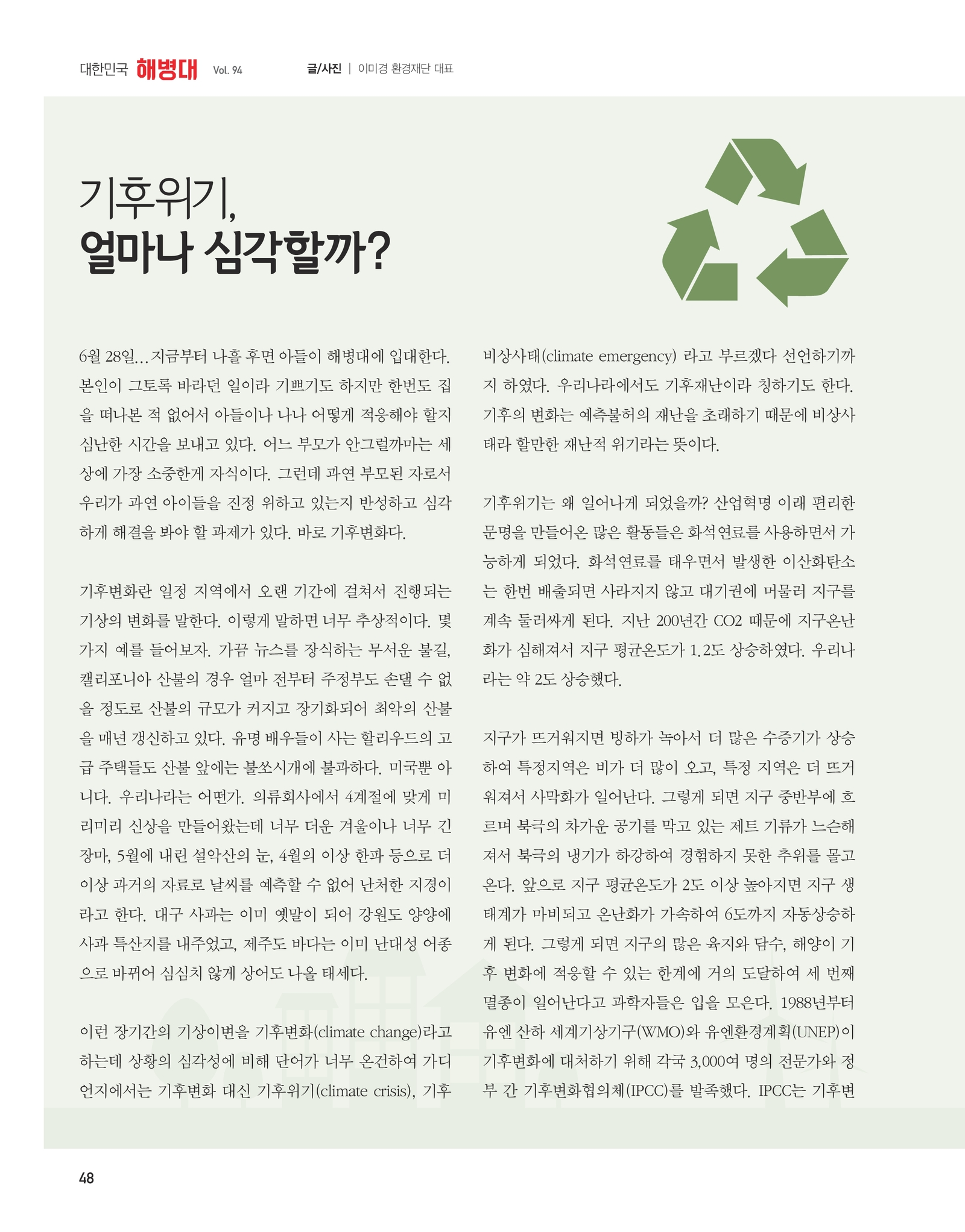 page-134083-0050.jpg