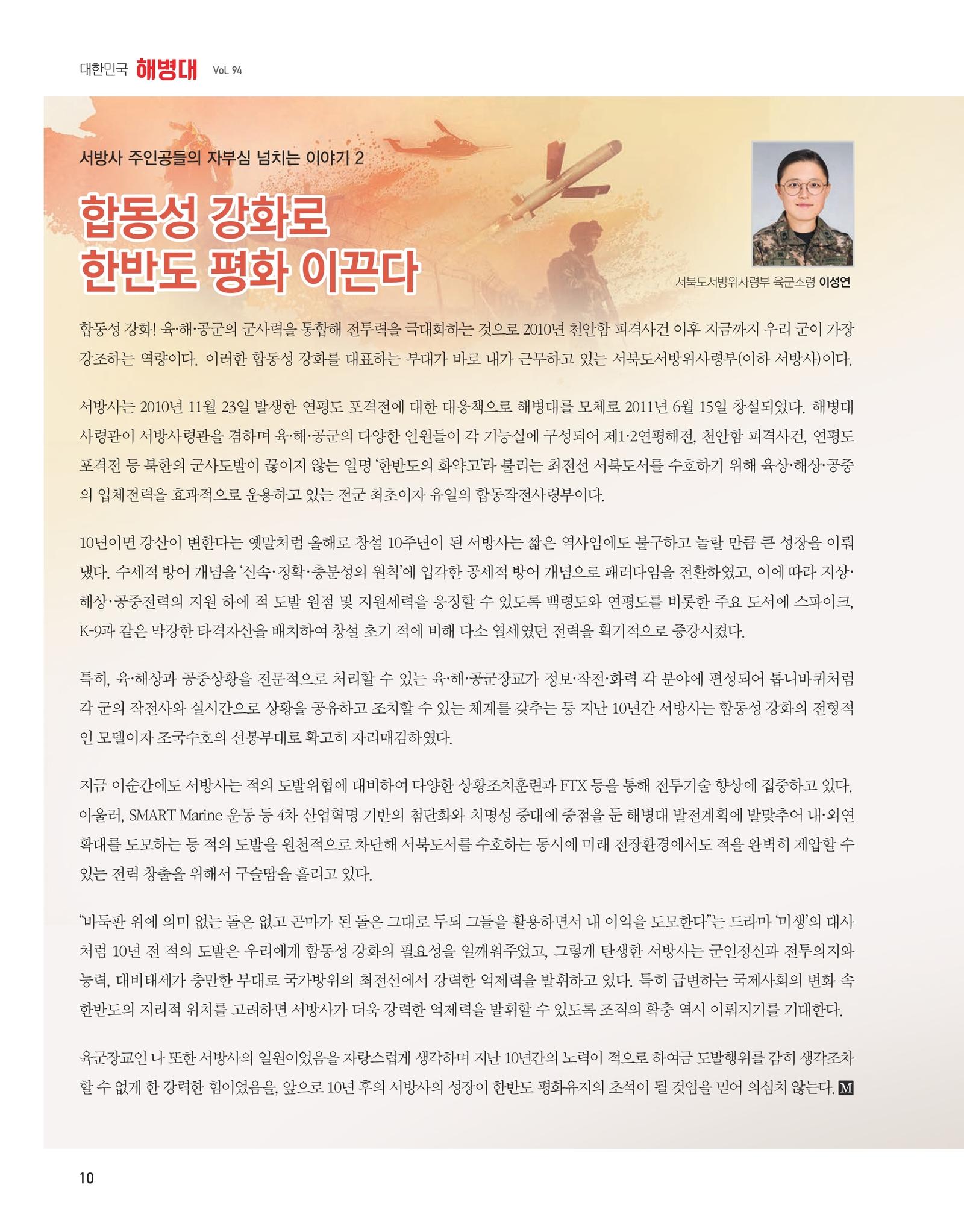 page-134083-0012.jpg