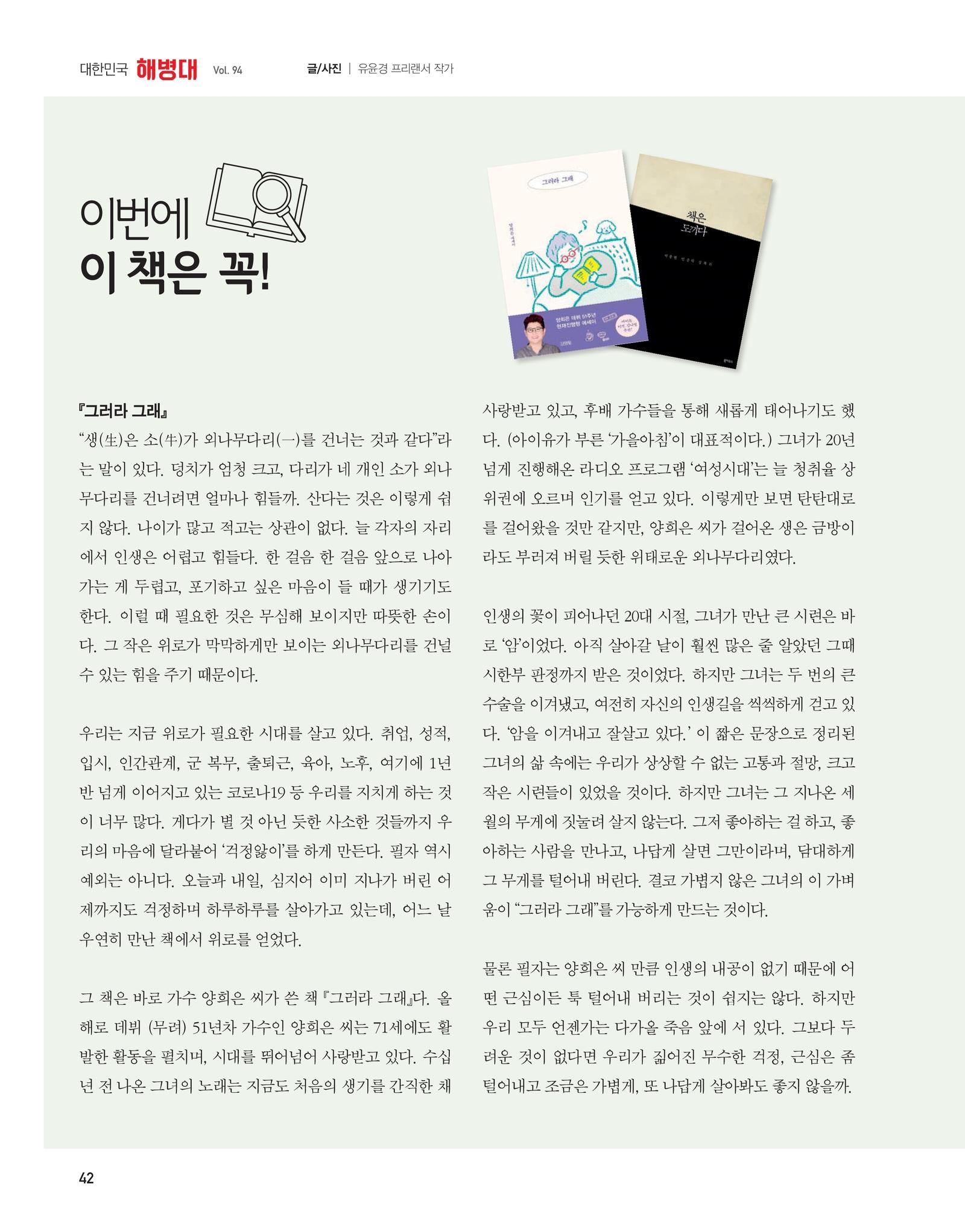 page-134083-0044.jpg