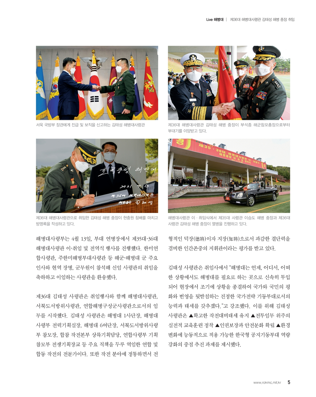 page-0515500000-7.jpg