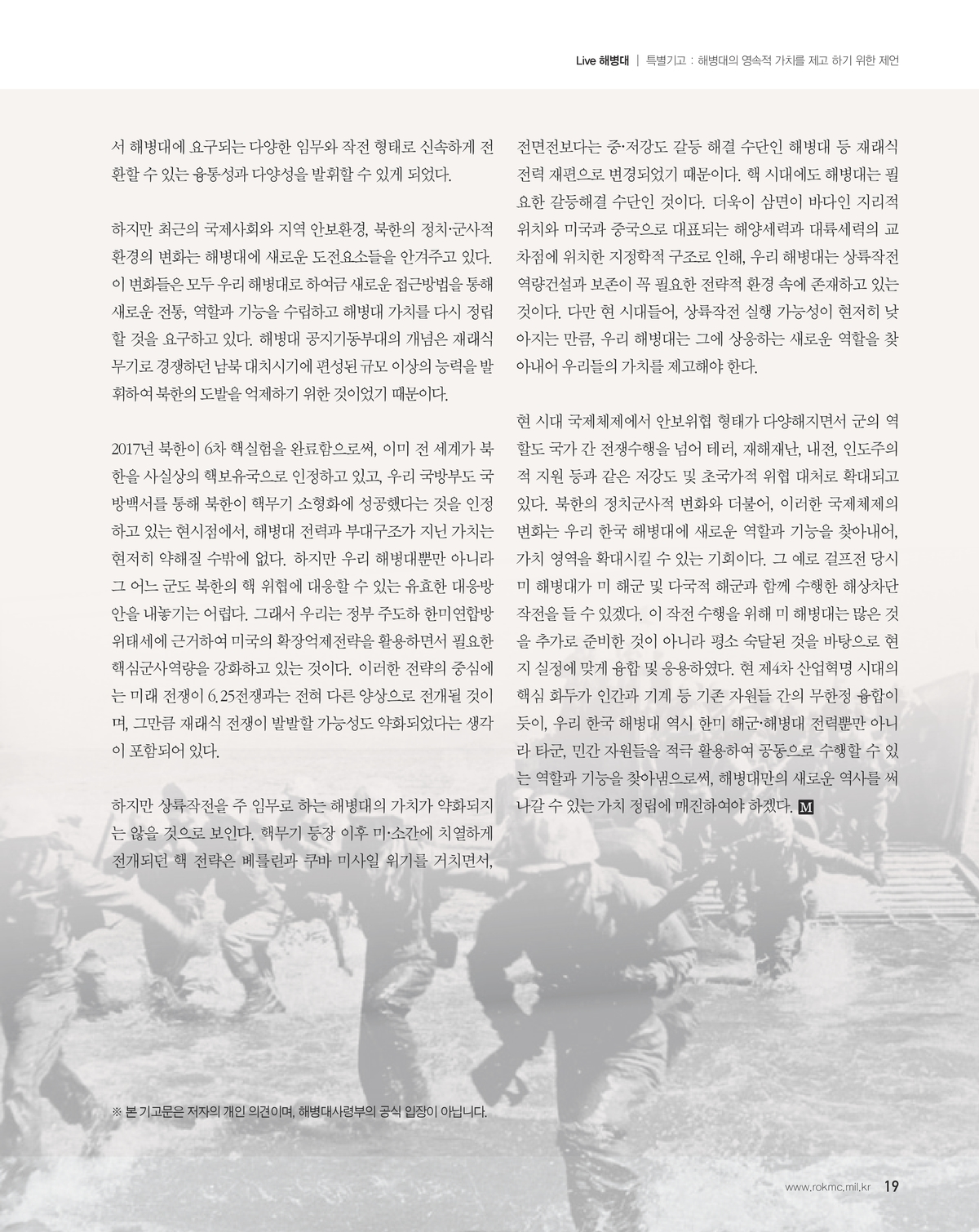 page-0515500000-21.jpg