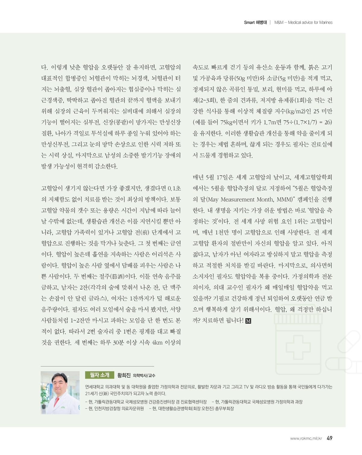 page-0515500000-51.jpg