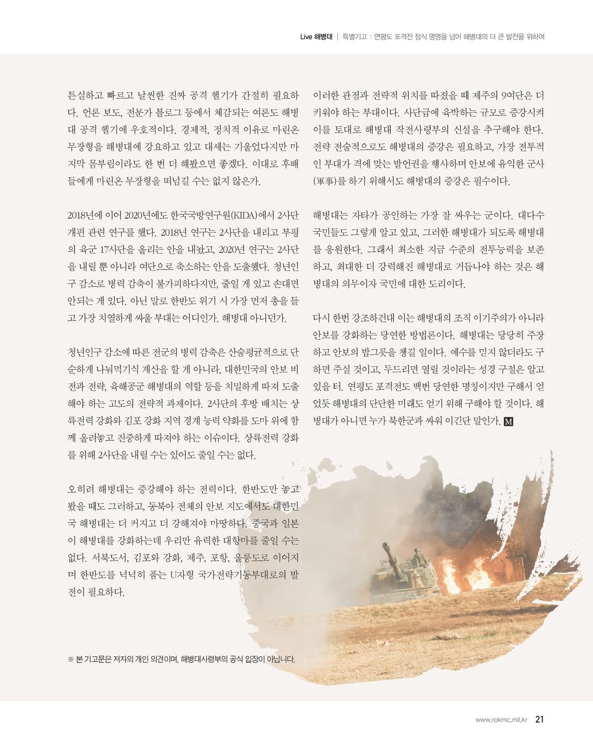 page-0515500000-23.jpg