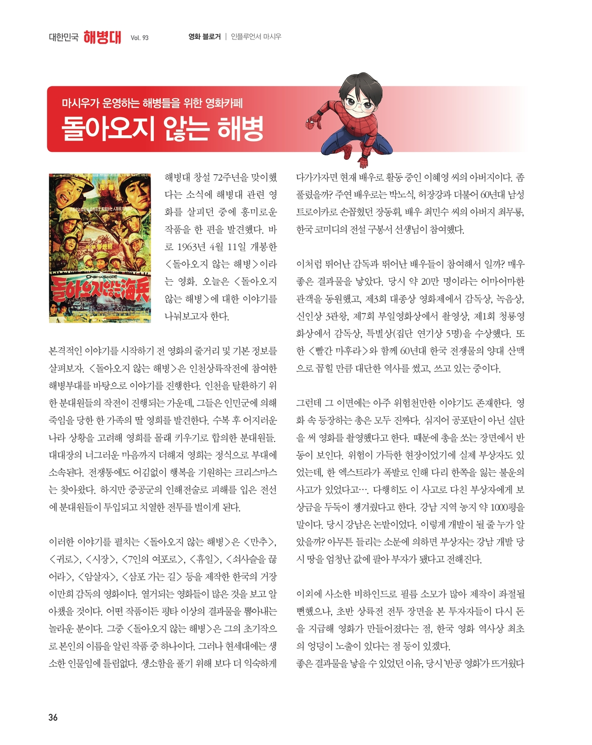 page-0515500000-38.jpg